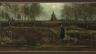 van gogh stolen museum