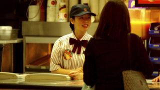 business freeze minimum wages