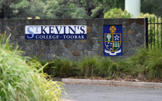st kevin's college