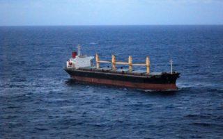 stowaway ship nsw