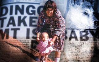 Lindy Chamberlain holds baby Azaria at Uluru.