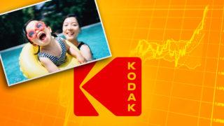 kodak-stock-rise