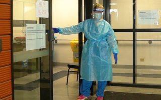 royal melbourne hospital virus