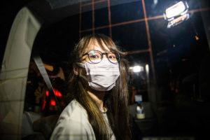hong kong purge arrests