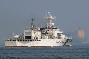 australian missing japan ship