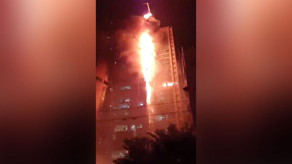 ulsan korea high rise tower fire
