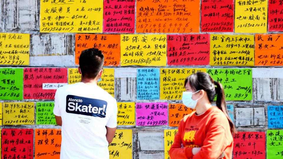 china qingdao virus test