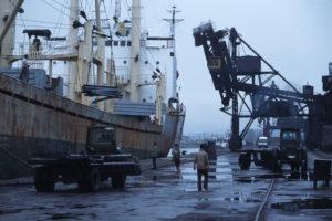 north korea fisherman execution
