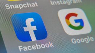 facebook media code advertising