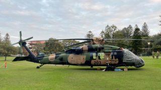 blackhawk helicopter emergency landing
