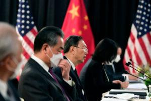 us china talks alaska