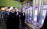 Natanz nuclear facility Iran