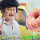Vaccine rollout incentives