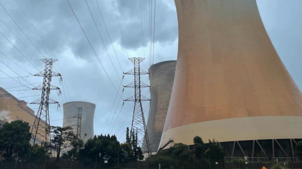 yallourn power station