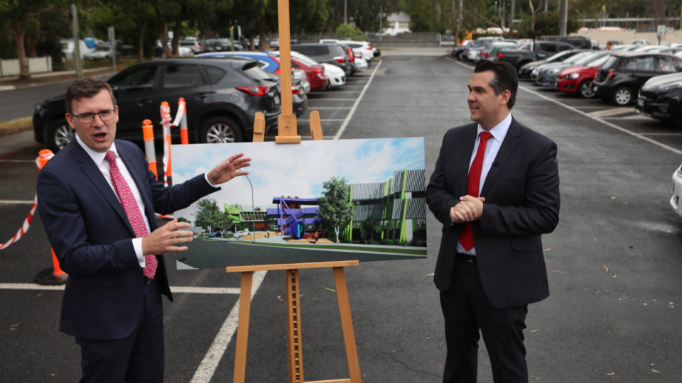 Car park rorts government funding