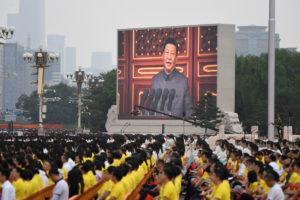 China anniversary xi