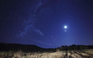 Venus and Mars in conjunction