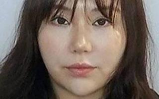 qiong yan murder