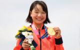 Momiji Nishiya Tokyo Olympics