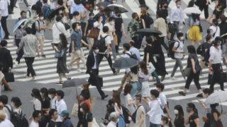 Tokyo state of emergency
