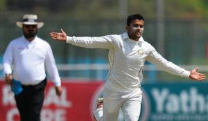 afghanistan australia cricket