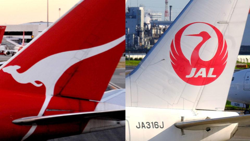 qantas japan airlines