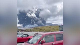 mount aso erupt